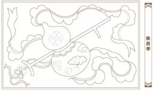 扇子简笔画手绘