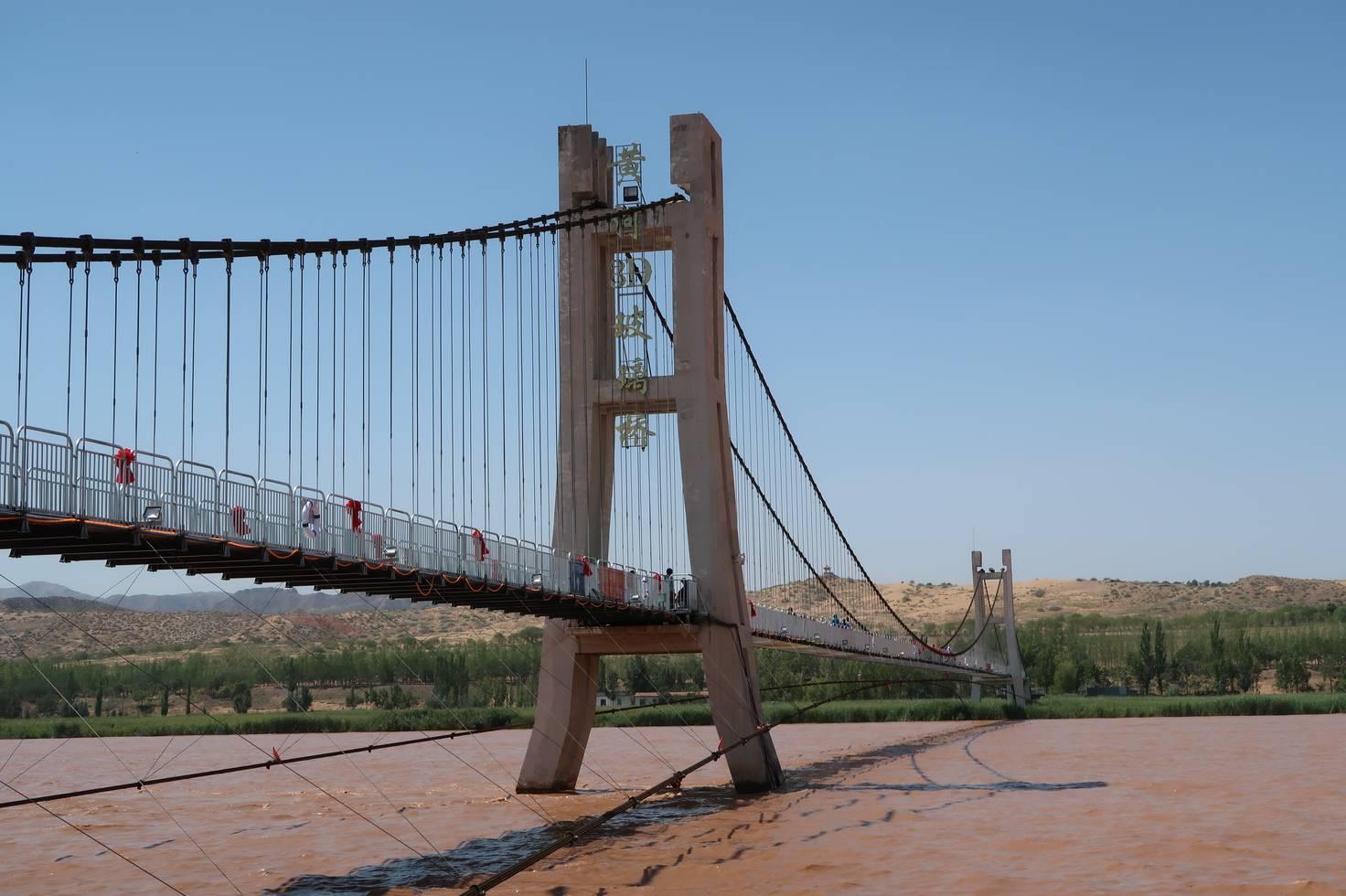 沙蹦极_【攻略】3d玻璃桥,蹦极,高空跳伞,银川周边也能感受极限运动!