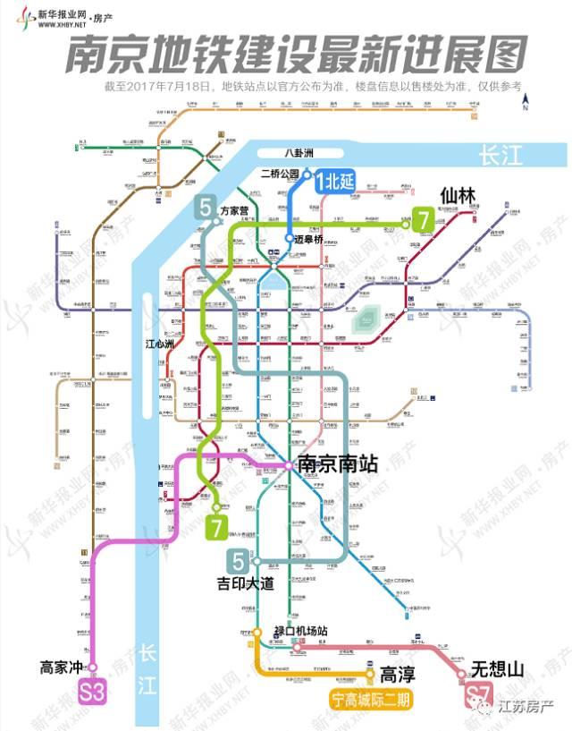 南站已经开通了地铁1号线(运营)、地铁3号线(运营)以及地铁图片