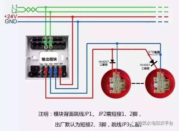 接线原理图有哪些?