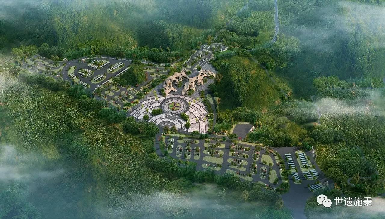 哈哈哈 施秉县迎来黔东南州第六届旅游产业发展大会,我们在此诚挚邀请
