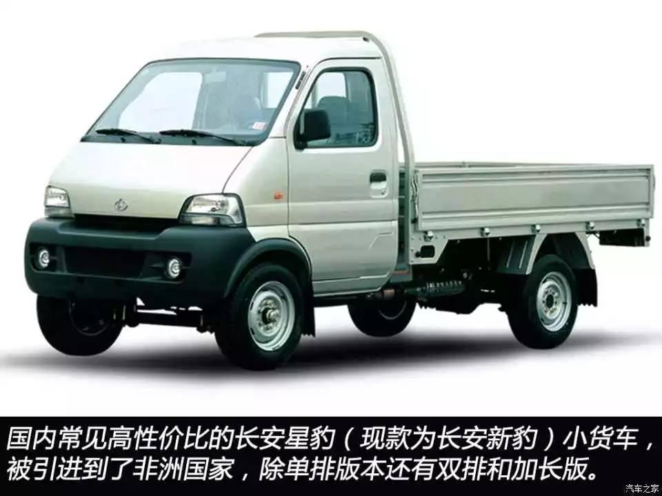 由此可见,价位低廉,实用性高的长安星豹(现款为长安新豹)小货车,在图片