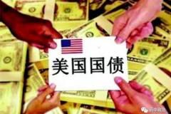 中国政府为何长期以来一直大规模购买美国国债?