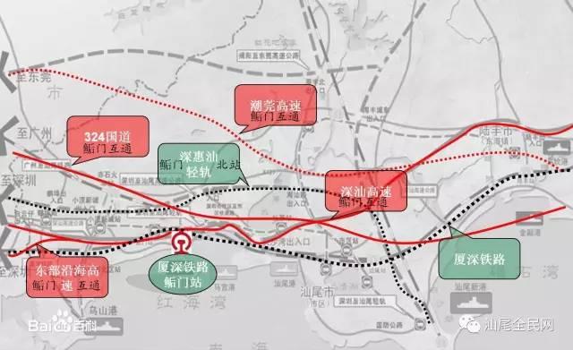 【重磅】深惠汕轻轨最新规划:汕尾7个站点!