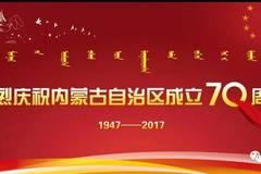 公安开展自治区70周年大庆安保决战期团体心理辅导