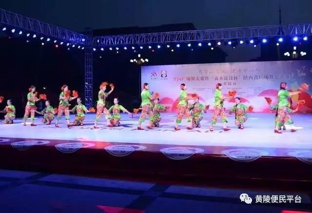 艺术团表演的《梦中的兰花花》   莲之韵舞蹈团表