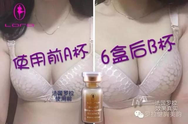 丰胸药的原理_波丽妮雅美乳霜的丰胸原理 丰胸方法图.jpg