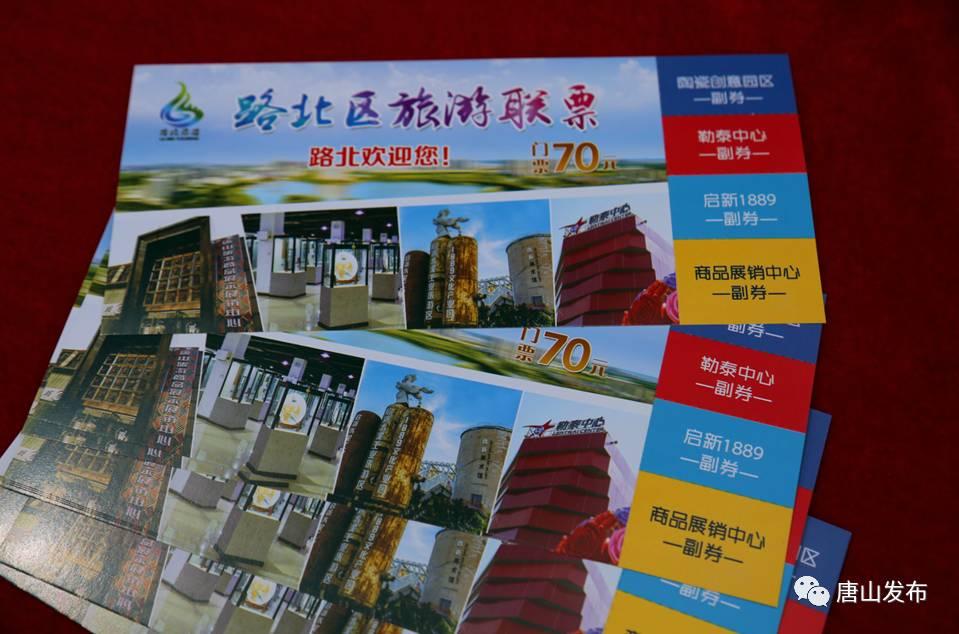 唐山市区长住人口多少_唐山市住建局马海波
