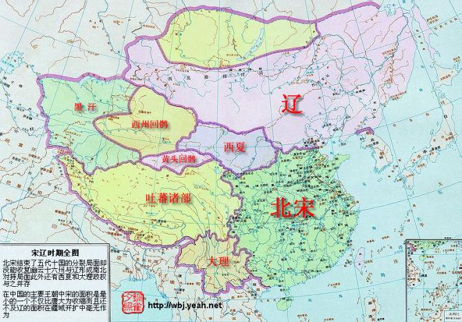 北宋行政地图高清版