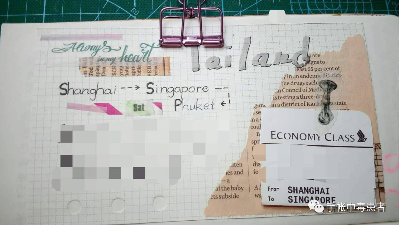 单页折花步骤图解