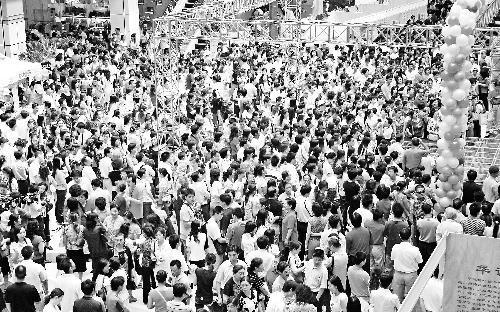 中国人口年鉴1960_中国人口年鉴1986