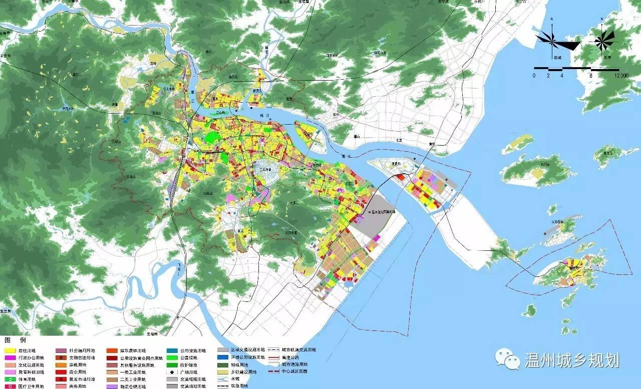 解读温州市城市总体规划 三