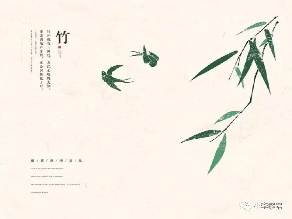 中式小别墅就看:杭州桃李春风+峨眉山桃李春图纸经济型别墅图片