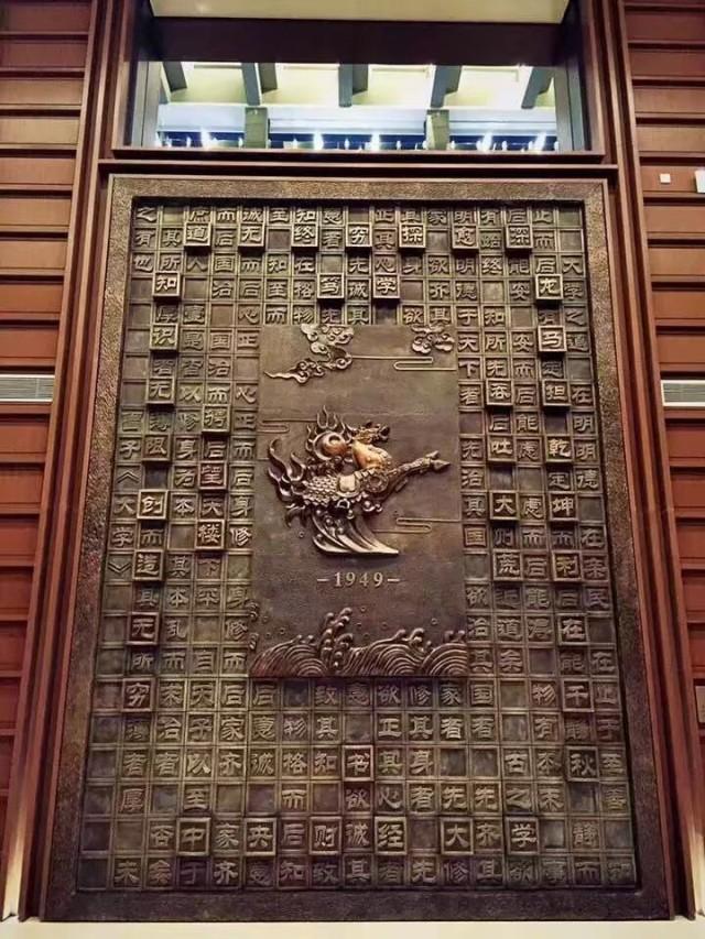 【迎新|生活】洼财地图之图书馆,主教与学院楼——麻麻再也不用担心我