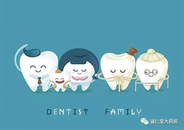 宝宝涂氟治疗牙齿