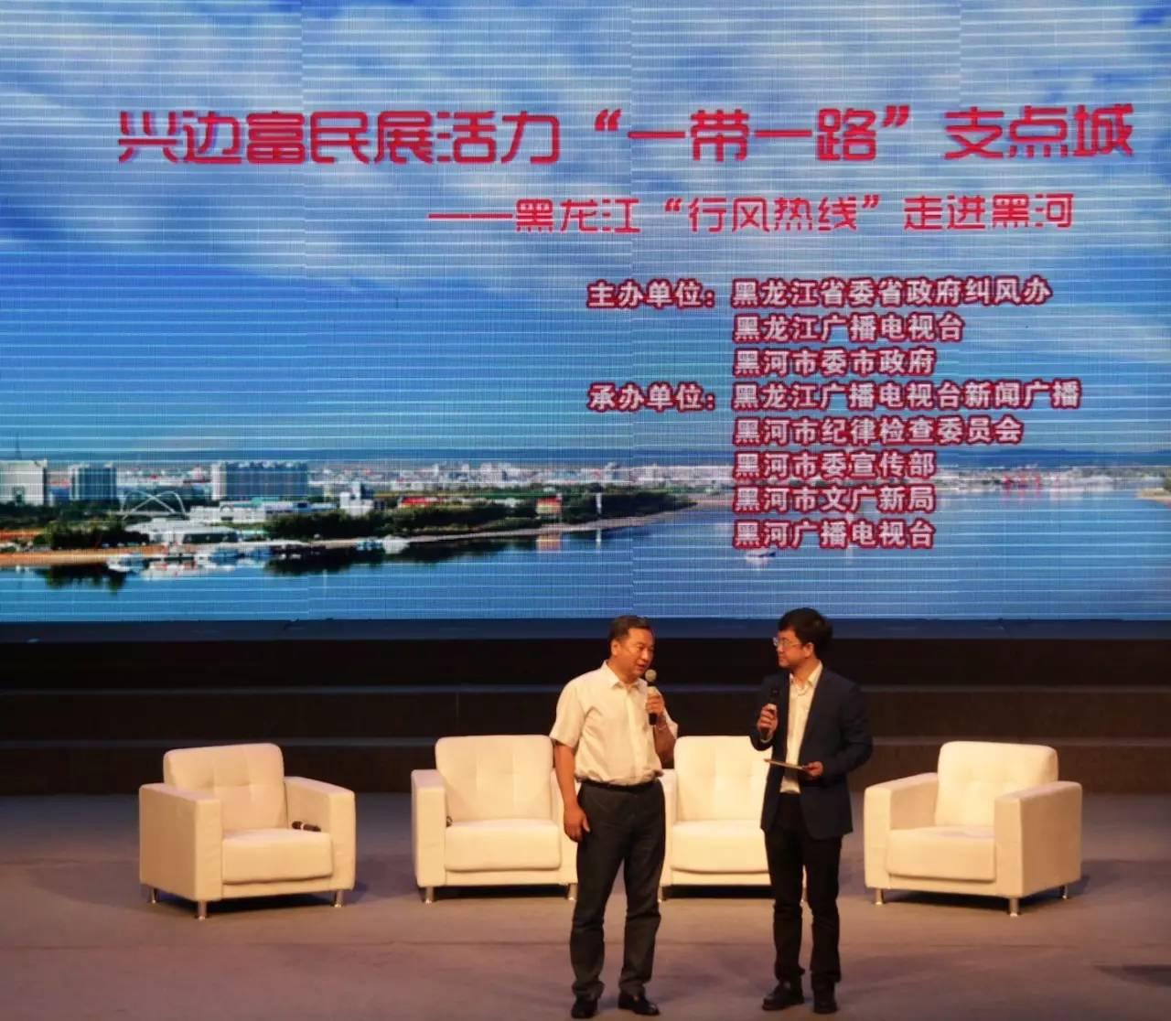 刘英昼律师 咨询电话:1376 天眼查为您提供黑河市法律援助中心的相关