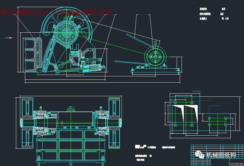 【工程机械】150x750颚式破碎机设计参考cad图纸 dwg格式