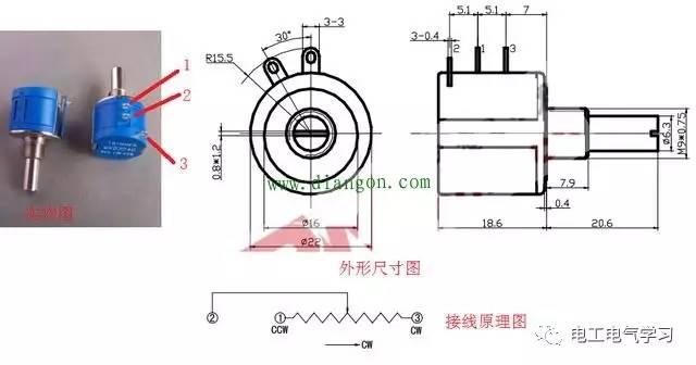 电位器三个引脚怎么接 电位器怎么接线 三脚电位器接法图解