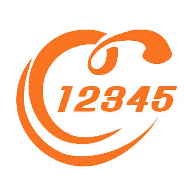 12345便民服务热线,一个有逼格的热线!