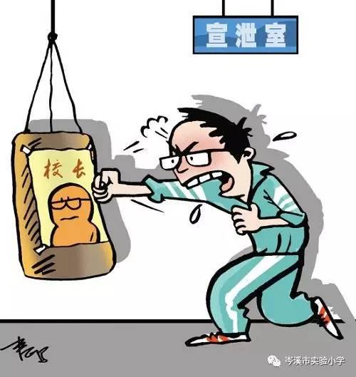 动漫 卡通 漫画 设计 矢量 矢量图 素材 头像 500_529