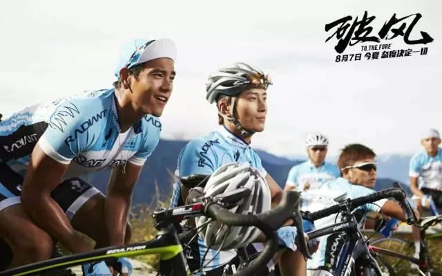 台湾专业赛事级自行车品牌美利达入驻京东