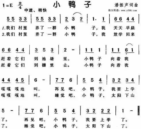 非常精典的儿童歌曲曲谱,老师们可以边弹边唱