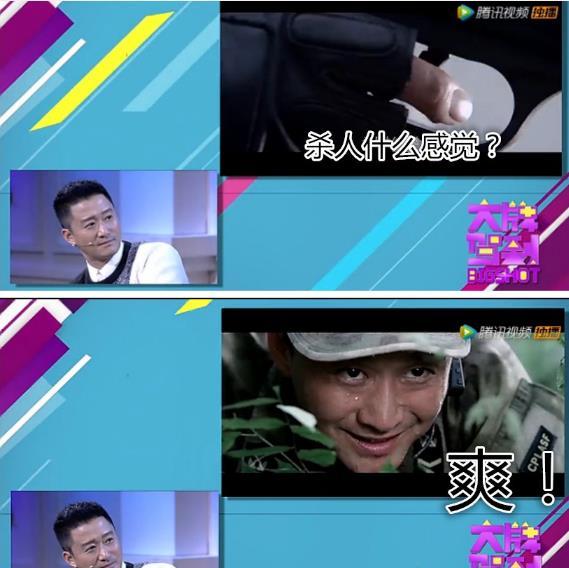 吴京综艺视频_战狼2票房大捷!吴京为宣传在综艺界也是拼命三郎