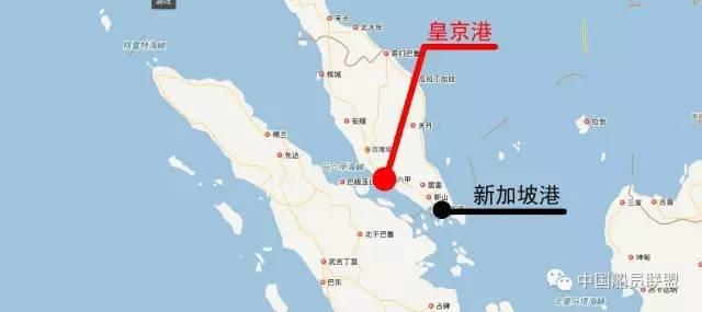 中国到新加坡地�_中国投巨资在马六甲海峡建港口 新加坡焦虑