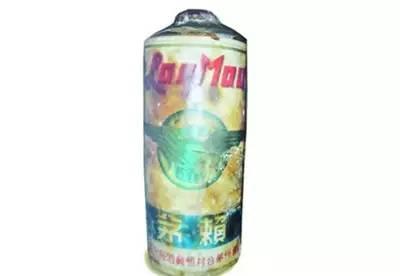 世界最的酒_世上最烈的酒,喝酒时被禁止抽烟,真男人也不敢喝 男人 伏特
