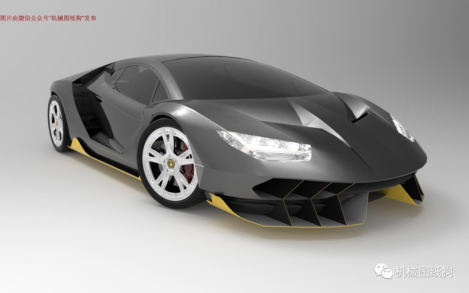 【汽车轿车】简易兰博基尼centenario 2017外形模型3d图纸 solidworks