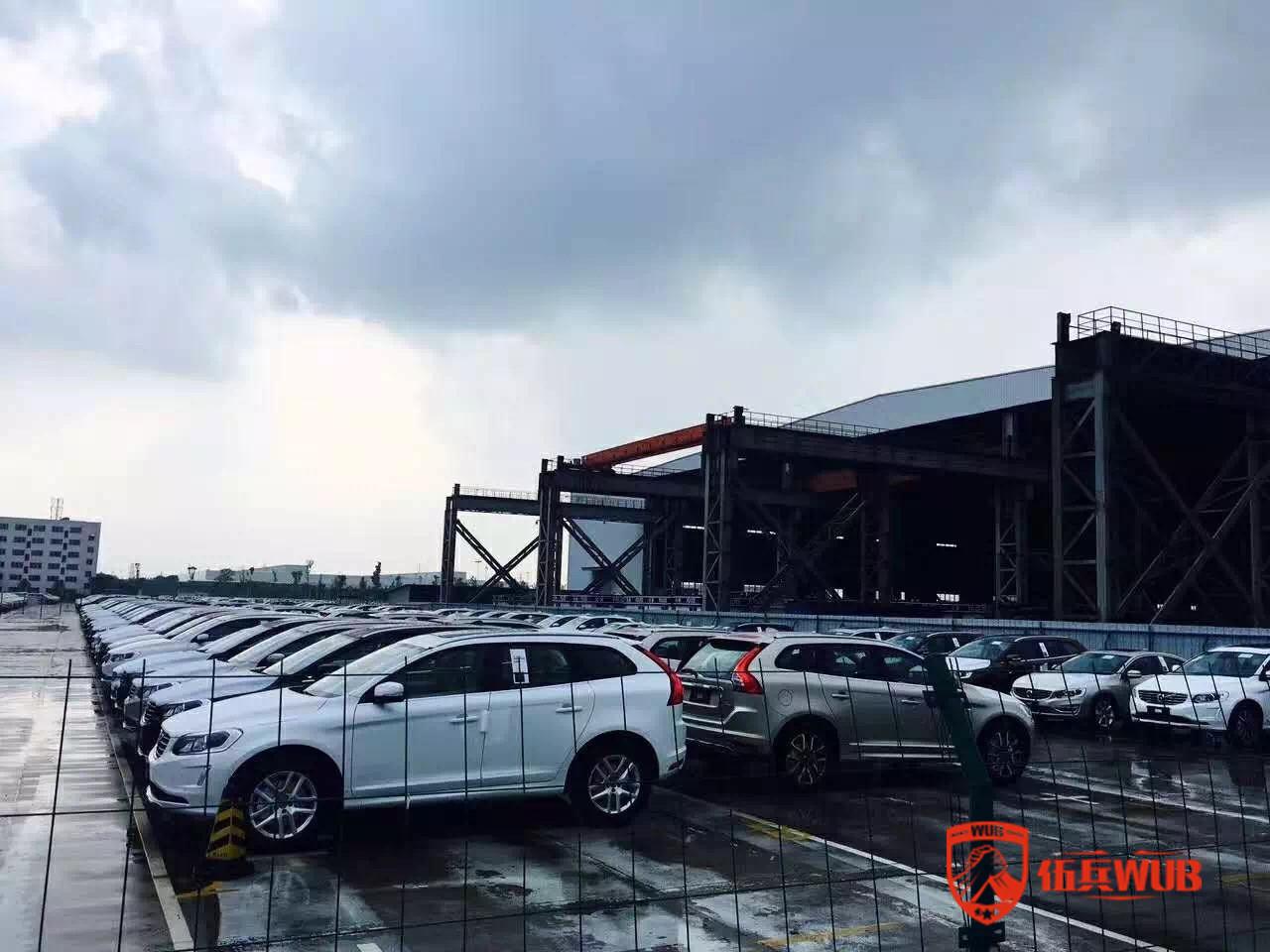 伍兵传媒:走访会员单位活动第一站·四川东原兴物流有限公司