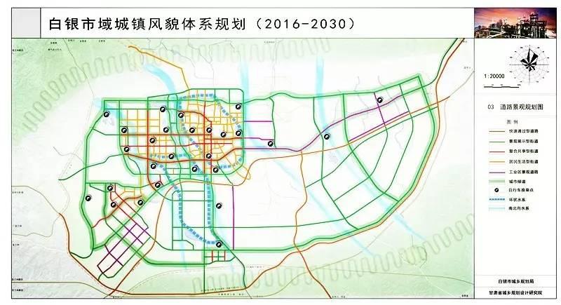 白银市各区县常住人口_白银市地图