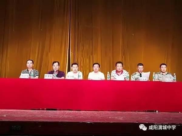 咸阳渭城中学军训系列 报道之一:我校隆重举行