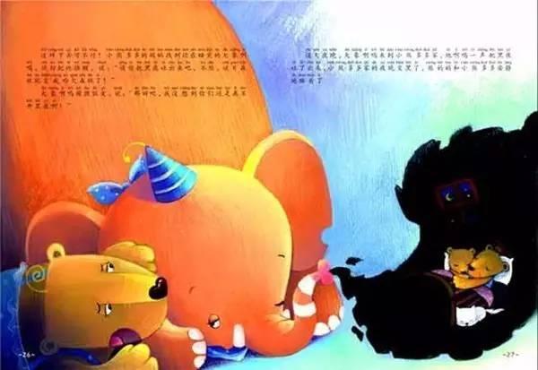虽然,有些小动物还害怕黑夜,可是,他们能在黑夜梦见白天.