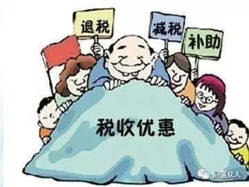 中国民政部:为应对人口老龄化,26个地市启动居家和社区养老服务改革试点