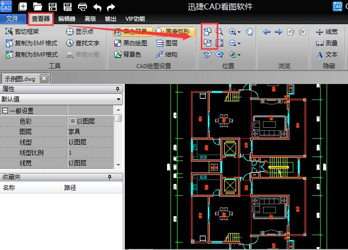 用cad看图图纸查看cad软件?这样做简单又方便蛇手工埃及图纸图片