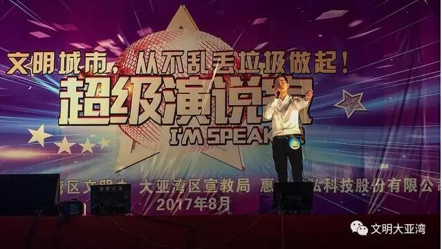 《中国青年志愿者之歌》将本次比赛推向了高潮.   文明投放垃