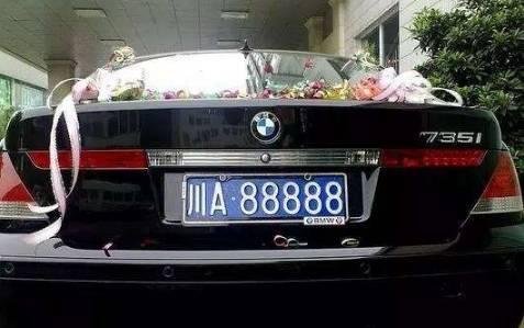 北京自己装车牌 图解