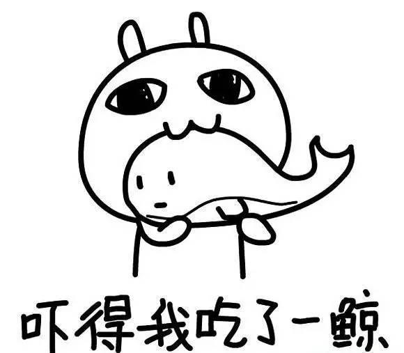动漫 简笔画 卡通 漫画 手绘 头像 线稿 580_507