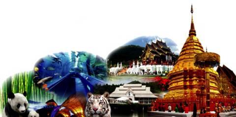 重庆旅游:网页游戏大全 - 爱奇艺网页游戏中心-webgame-最新大全