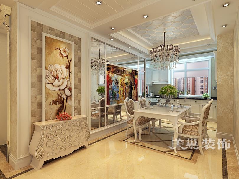 升龙天汇广场欧式风格装修样板间,餐厅效果图