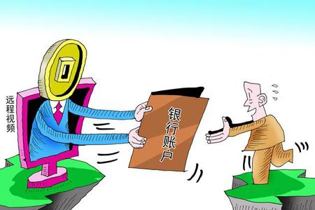 香港注册公司,如何在恒生银行开离岸账户?