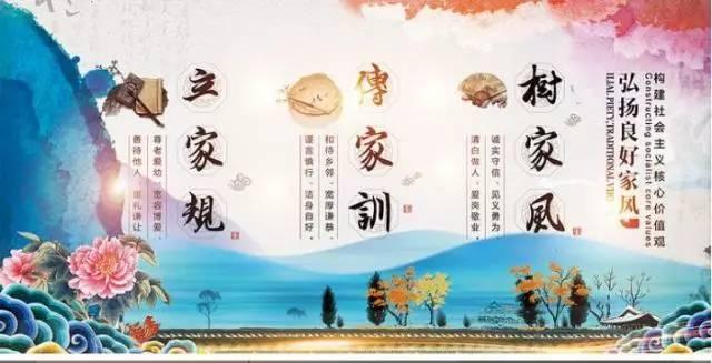 华电云南公司传家训立家规扬家风倡议书