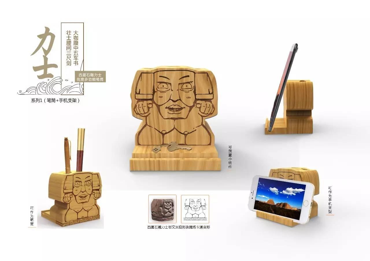 首届宁夏旅游商品创意设计大赛网络评比开始了!图片