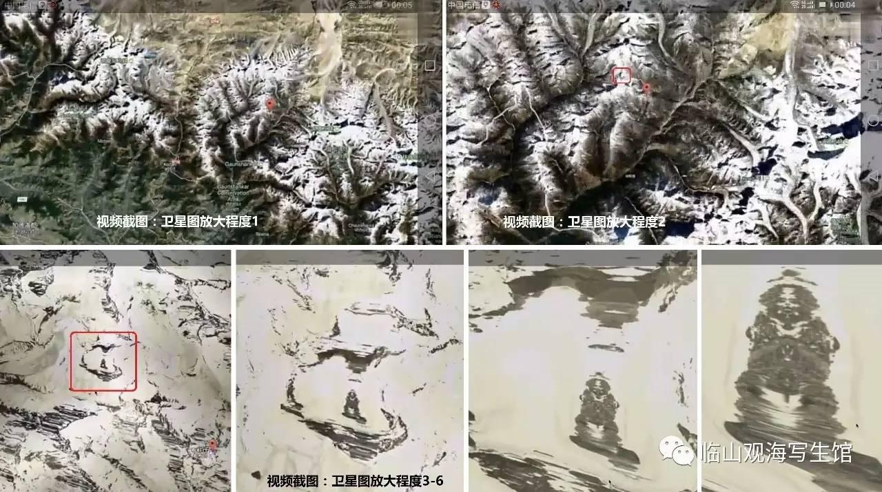 谷歌卫星地图在西藏日喀则地区 喜马拉雅山北麓捕捉到