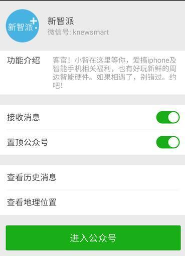 苹果iOS9.3.5越狱工具正式放出,赶紧来试