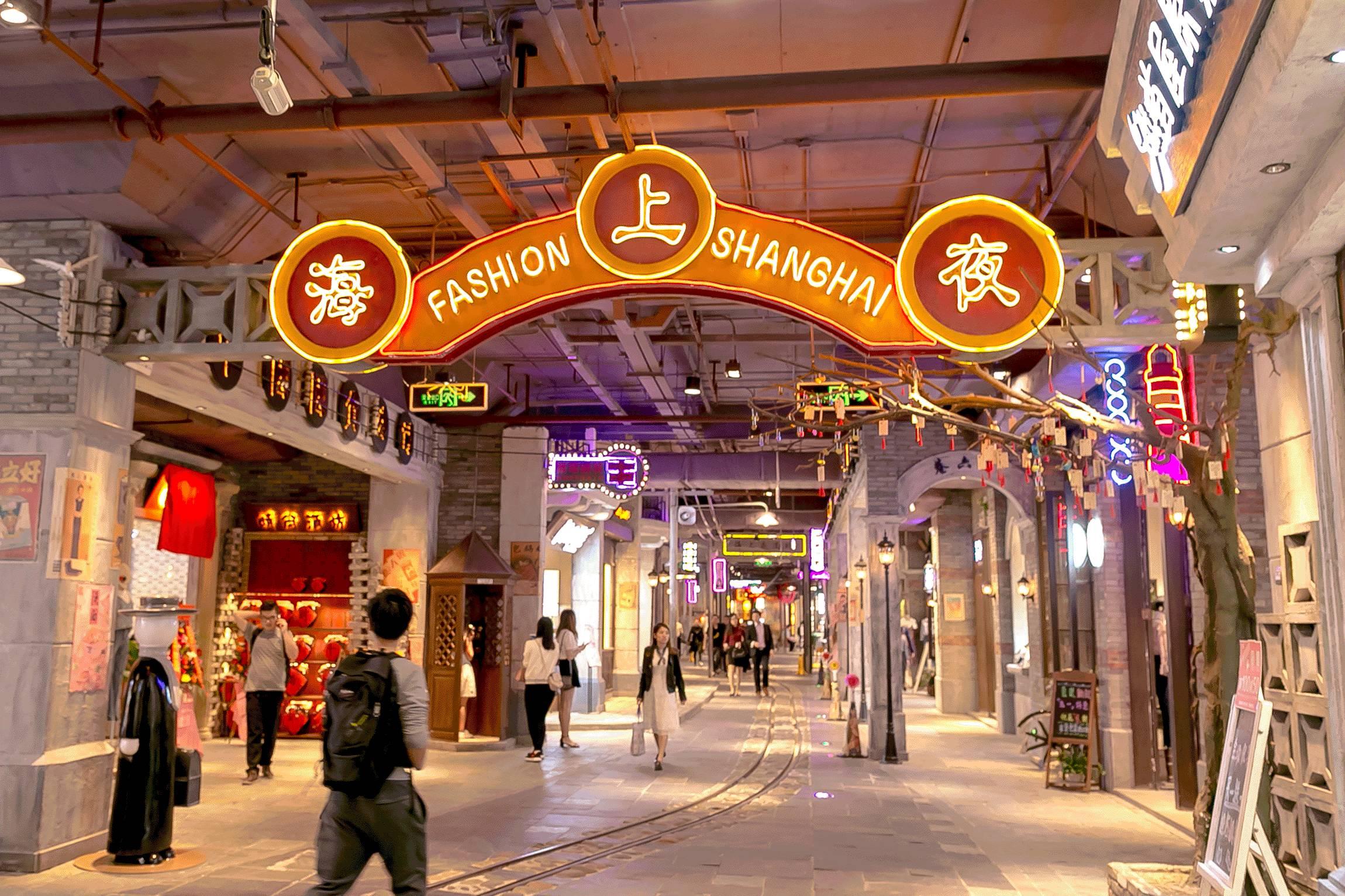 广州书店最大的书店_广州书店_广州北京路古籍书店