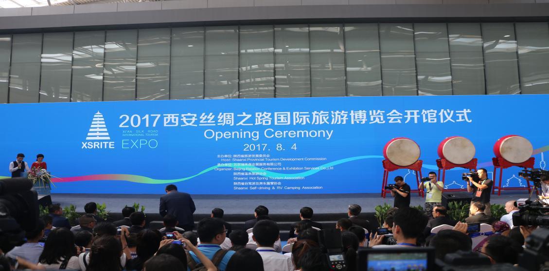 巴中市参加2017西安丝绸之路国际旅游博览会
