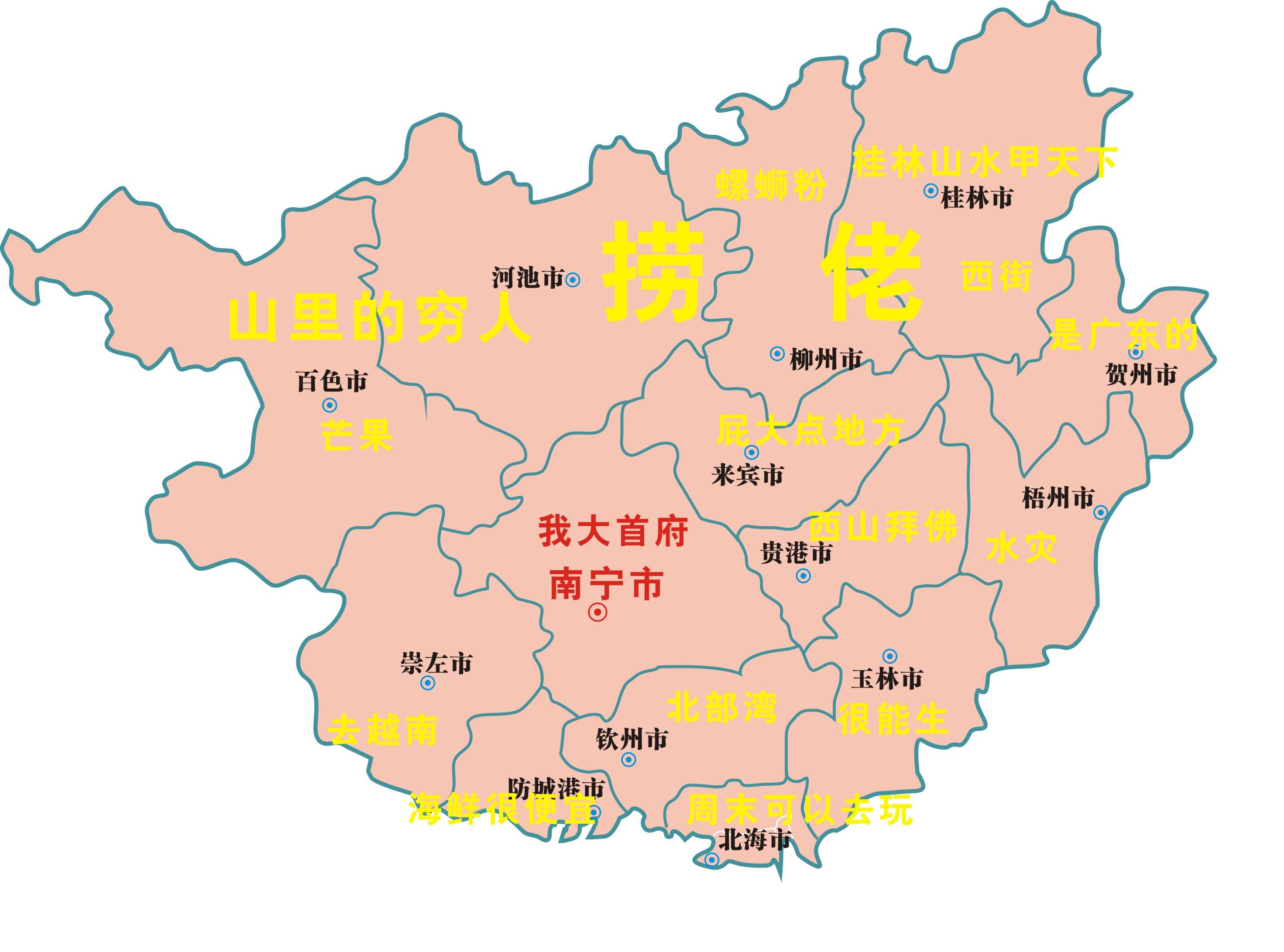 广西各地级市眼中的广西地图,各个城市差距很大