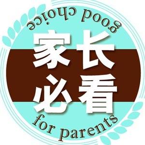 開學怎么讓孩子收心學習?中國頂級家庭教育專家告訴你